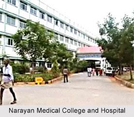 Narayana Medical College and Hospital, (NMCH), Nellore, Andhra Pradesh