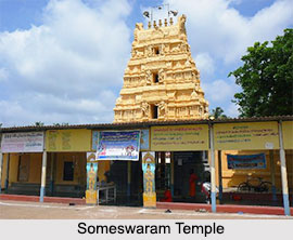 Someswaram Temple, East Godavari District, Andhra Pradesh