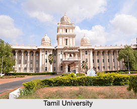 Tamil University , Thanjavur, Tamil Nadu