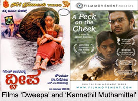 Parallel Cinema in South India