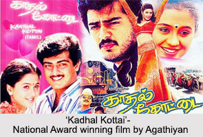Agathiyan, Tamil Cinema Director