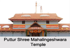 Puttur Shree Mahalingeshwara Temple, Puttur, Karnataka
