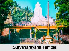 Suryanarayana Swamy Temple, Arasavalli, Andhra Pradesh