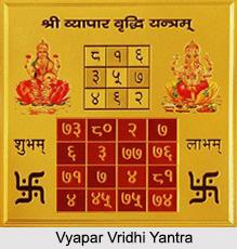 Vyapar Vridhi Yantra