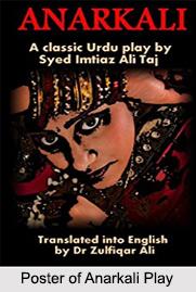Imtiaz AH Taj, Urdu Theatre Personality, Indian Drama & Theatre