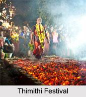 Maharashtra Temple Festivals, Indian Temple Festivals