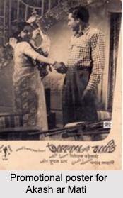 Bidhayak Bhattacharya, Indian Dramatist, Indian Drama & Theatre