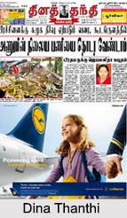 Tamil Language Newspapers, Indian Media