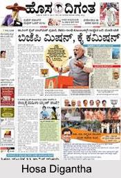 Kannada Language Newspapers, Indian Newspapers