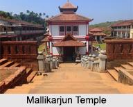 Mallikarjun Temple, Goa, Indian Temples
