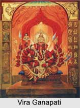 Forms of Lord Ganesha