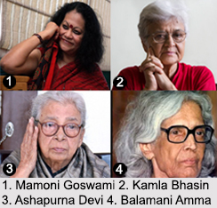 Female Poets in India, Indian Poetry