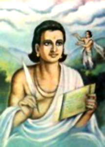 Poems of Kalidasa, Indian Litterateur