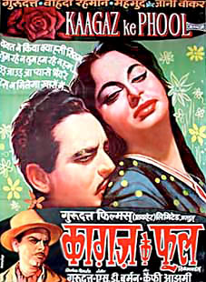 Kaagaz Ke Phool, Indian Movie