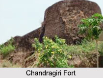Chandragiri Fort, Kasargord District, Kerala