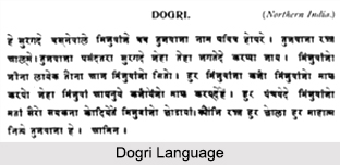 Dogri Language, Indian Languages