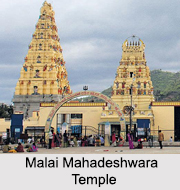 Malai Mahadeshwara Hill Temple, Chamarajanagar District, Karnataka