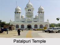 Patalpuri Temple, Allahabad
