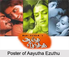 Aayutha Ezhuthu, Indian Cinema