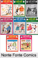 Nonte Fonte, Characters in Indian Comics Series