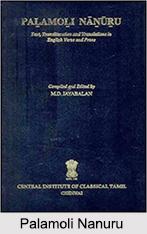 Palamoli Nanuru, Ethical Tamil Literature