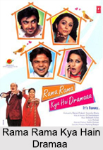 Rama Rama Kya Hain Dramaa, Indian Movie
