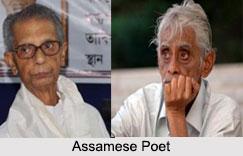 Assamese Poetry, Indian Literature