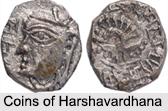 Harshavardhana, Indian Emperor