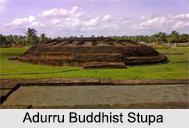 Adurru Buddhist Stupa, Andhra Pradesh