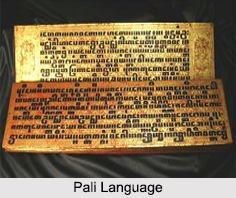 Pali Language, Indian Language