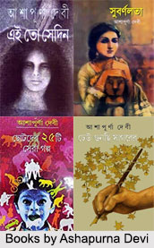 Ashapurna Devi, Indian Literary Personality