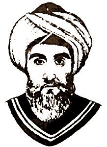 Mohiudin Ibn El-Arabi, Classical Sufi Author