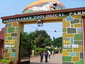 Nandankanan Zoological Park