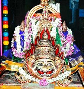 Traditional Narsimha Mask