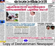 Deshabhimani, Malayalam Language Newspapers
