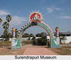 Surendrapuri, Hyderabad