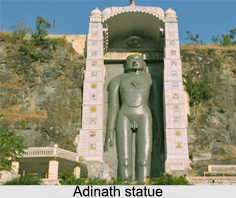 Adinath Statue, Bawangaja, Madhya Pradesh