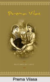 Prema Vilasa by Nityananda Das, Vaishnava Literature