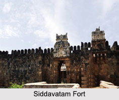 Siddavatam Fort, Andhra Pradesh