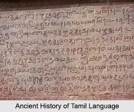History of Tamil Language, Indian Spoken Language
