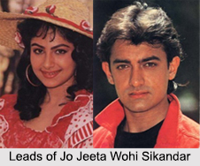 Jo Jeeta Wohi Sikandar, Indian Movie