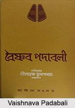 Philosophy of Vaishnavism