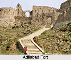 Adilabad Fort, Delhi