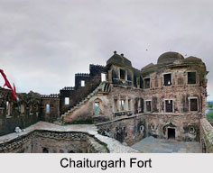 Chaiturgarh Fort, Chhattisgarh