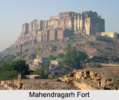 Mahendragarh Fort, Mahendragarh District, Haryana