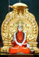 Nrusimha (Narsimha) Saraswati Gurumandir Temple