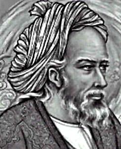 Omar Khayyam, Classical Sufi Author