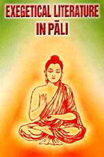 Pali Literature