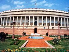 View of Parliament House Building - Rajya Sabha Entrance