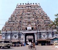 Pasupatheeswarar Temple